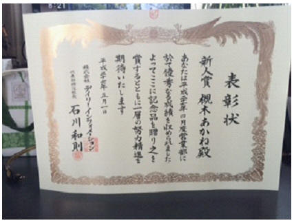 students_tsukinoki